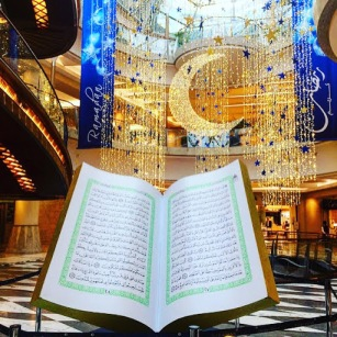 Ancient Quranic Arts and Islamic Calligraphy